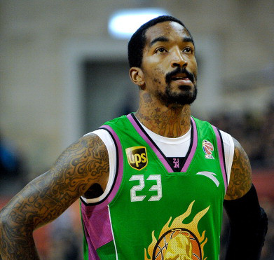 The pretty ugly jerseys of players who went overseas during the ...