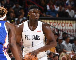 These are the youngest players in summer league this year