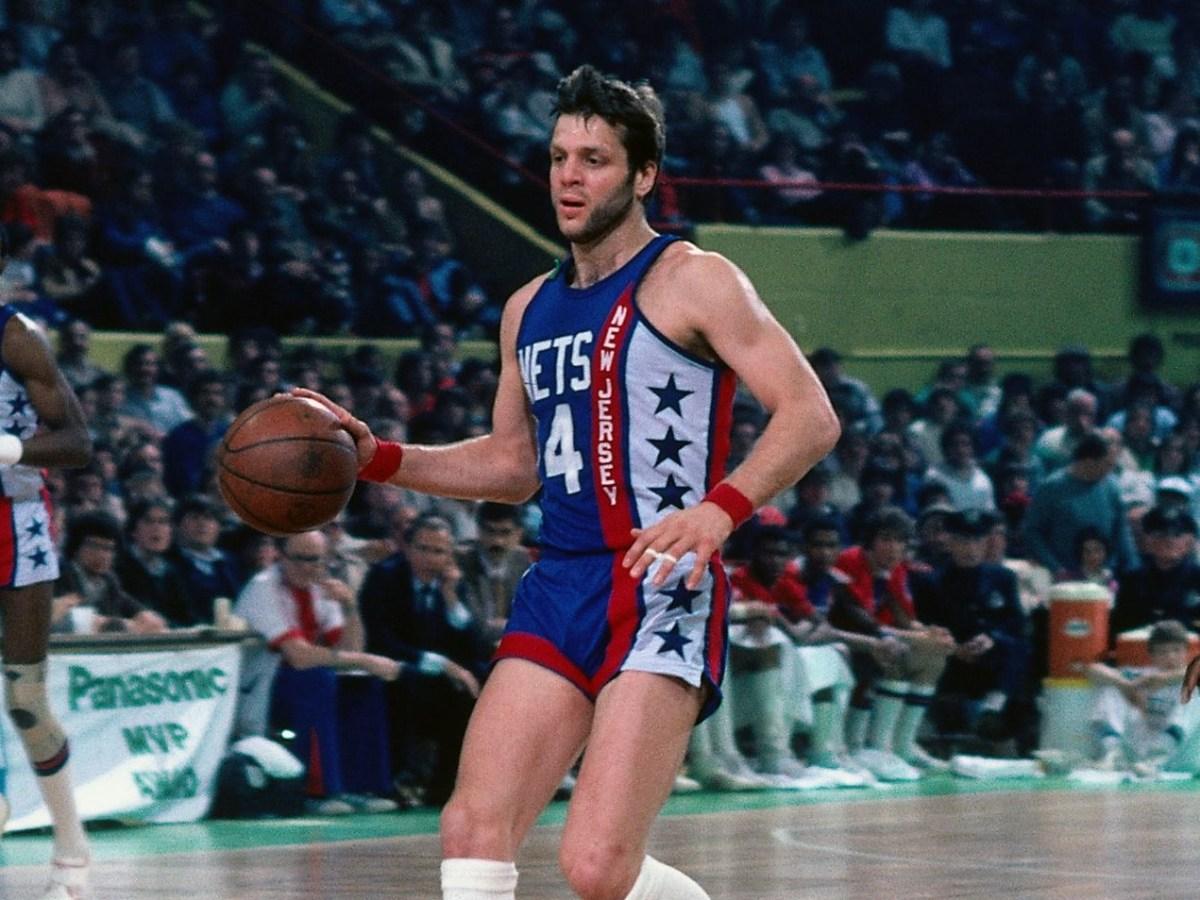 Mike Newlin, New Jersey Nets